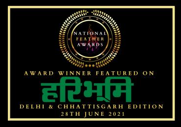 Featured on Hari Bhumi News